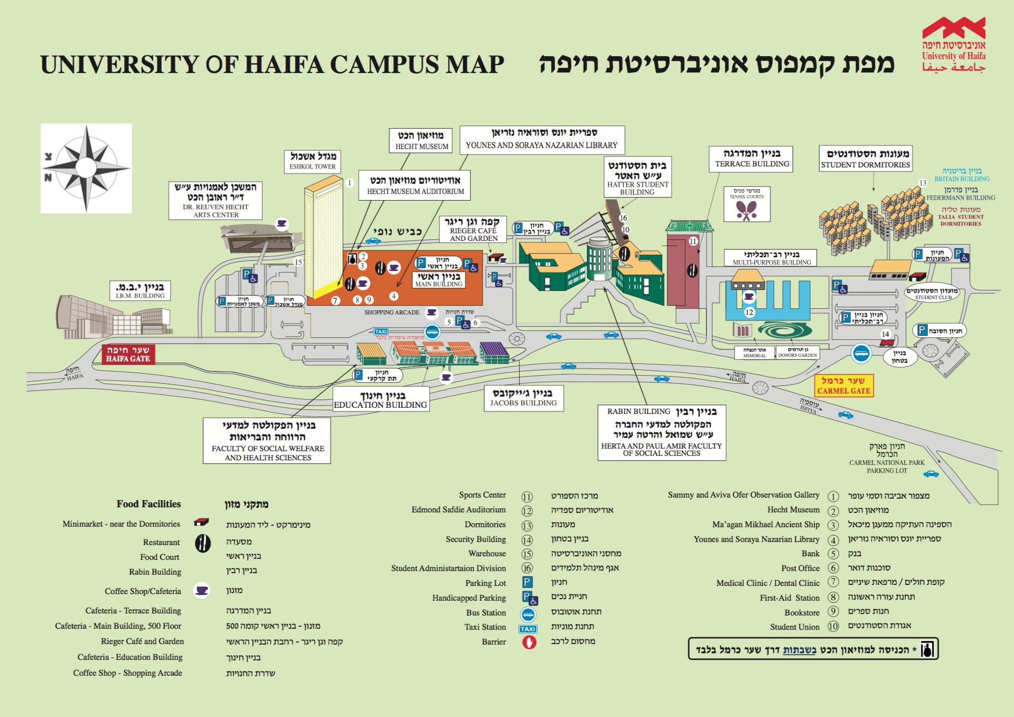 מפת האוניברסיטה
