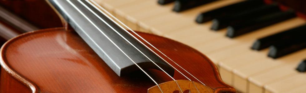 Read more about the article סדרת הקונצרטים האוניברסיטאית