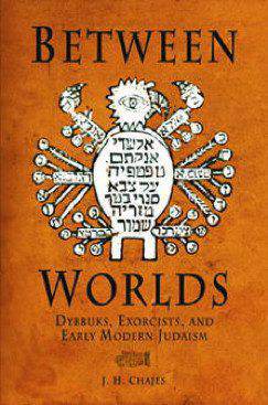 """Wall Street Journal chooses Dr J.H Chajes book """"Between Worlds"""" as 1 of the five best books written on the subject of spirit possession!"""