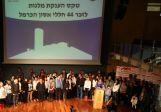 Read more about the article מפעל ההנצחה המרגש לזכר הרוגי אסון הכרמל