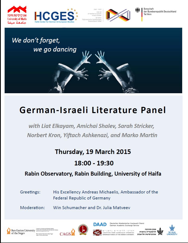 פאנל ישראלי – גרמני תרבותי