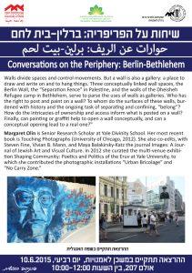 Read more about the article שיחות על הפריפריה: ברלין-בית לחם